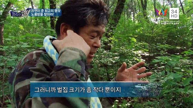 AmarinTV34HD LIVE