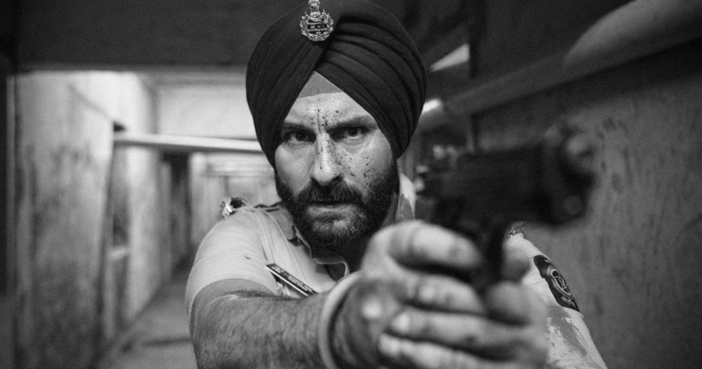 Sacred Games (TV series)