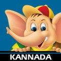 AppuseriesKannada