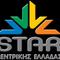 Star Kentrikis Elladas