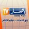 EnnaharTV