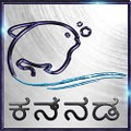 Lehren Kannada