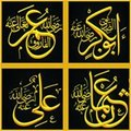 Naat Collection