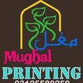 Mughal Studio