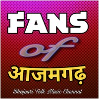 Fans Of Azamgarh Videos Dailymotion