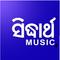 Sidharth Music