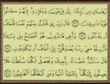 سلسلة التاريخ الإسلامي 3