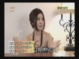 20090708 Ariel Lin: Makiyo's Star Salon Part 1