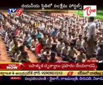 Social Welfare Hostels Miserable Condition in Anantapur