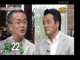 私が菅総理なら・・・ 2022年「脱原発」宣言~解散