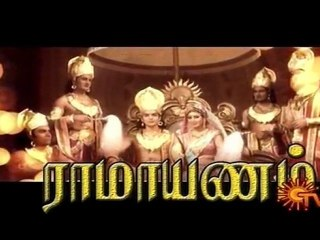 Ramayanam In Tamil 101-151 by Sushma_AshokKumar - dailymotion