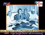 Neti Katha - Indian Independence - Division Of India & Pakistan