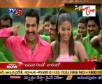 Cinema DASAvalokanam - 2000 to 2010 Tollywood Movies, Special Programme _Part-03