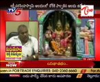 Famous Penusila LakshmiNarasimha swami Temple Employees Catched in Gold Thefting !!