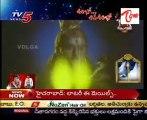 Sambo Siva Sambo-Maha Shivaratri Special-Part2