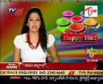 Cops Caution Against Bhang -  Holi Parties