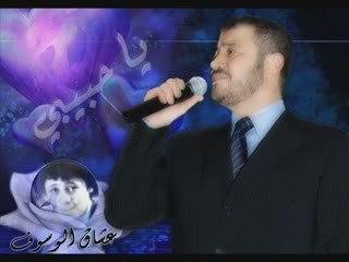 wassouf chant pour haifa - وسوف يغني لهيفاء
