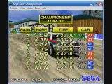 Sega Rally Championship Sega Emulator 0.9