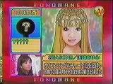 (T)浜崎あゆみ  - 浜崎あゆみのそっくりさん  SEASONS 姫にゃん 白咲姫香