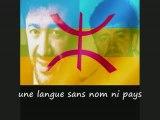 Lounes Matoub canta u populu corsu