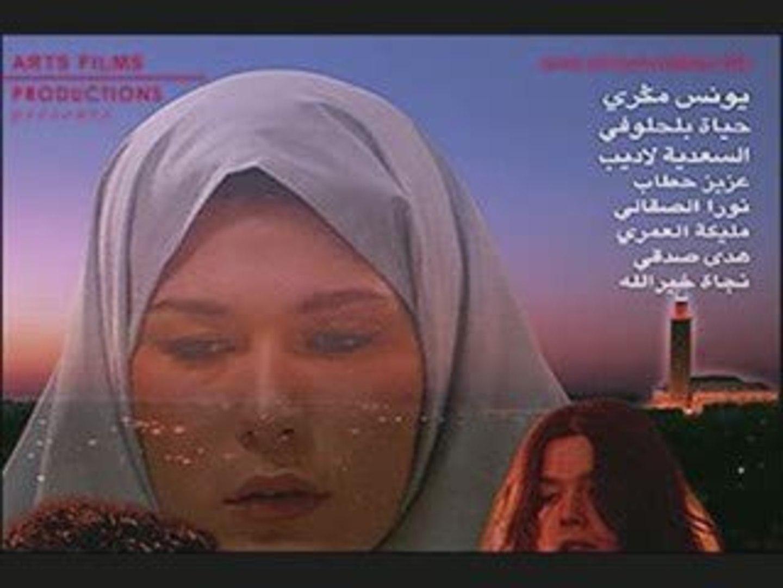HIJAB ALHOB FILM TÉLÉCHARGER