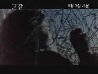 Exhausted Korean Movie Trailer