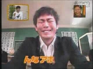 ガキの使いやあらへんで! 笑ってはいけない高校 ジミー大西 英語の教材ビデオ