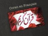 Sourate 87  ♥ Coran Lu en Français ♥ Marie Kettani ♥  مــاري الـكـتـانــي