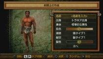 Gladiator Begins - Création de Perso - PSP