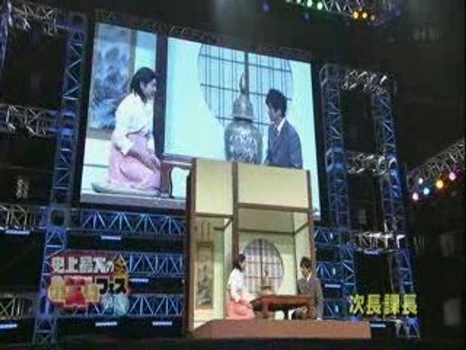 LS 09 次長課長 - 動画 Dailymotion