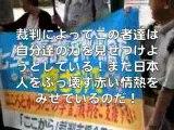 七生養護学校の過激性教育を許さじ!