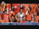 Holland 3 -0 Japan Goals & Highlight 05.09.09