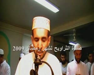 Tarawih 2009 Mosquée de Bagnolet - Histoire de Nouh