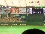 baseball japonais (Giants vs Tigers)
