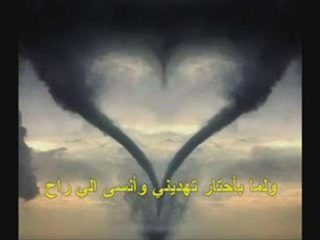 J'oublie celui qui est parti (Une chanson d'amour arabe)