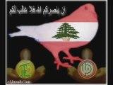Haraket Amal new nadbiyé SHI3A Moussa Sadr Imam al Ma7roumin