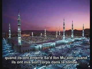 Saad Ibn Muadh | RM.