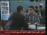 A9FASS BILA TOYOUR - EP16 Final (1/3) - Tunisie21