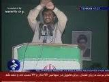 """Iranian President Mahmoud Ahmadinejad: """"Death to Israel"""""""
