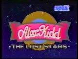 Alex Kidd in the lost stars pub sega