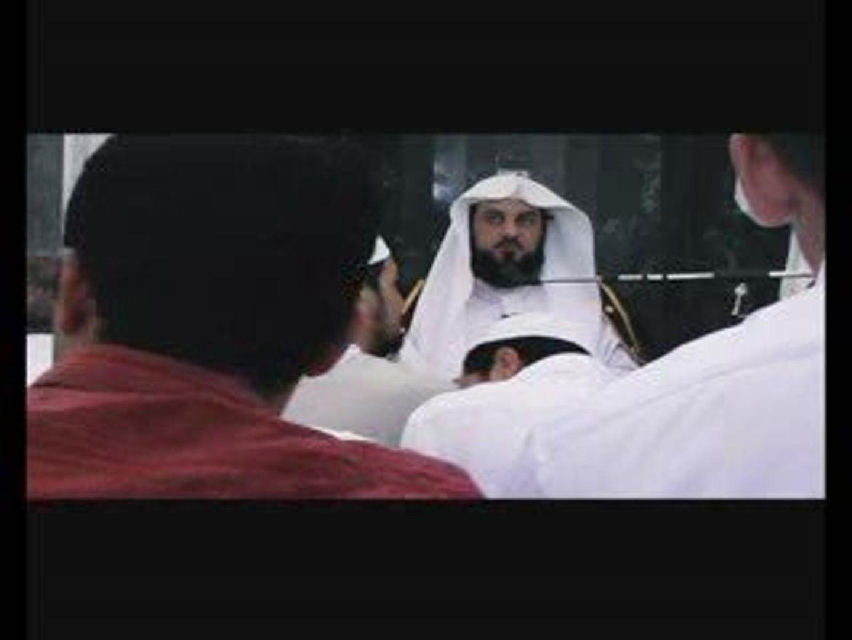 العريفي 1 بمسجد القبة