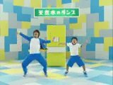 [CM] Koike Teppei - KIRIN Lemon [2009.04.17]