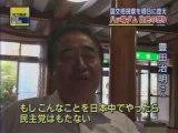 八ッ場ダム反対_20090922