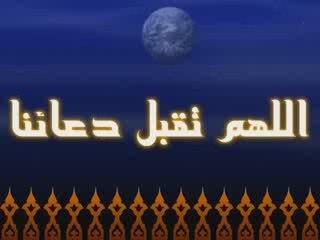 Du'a Al Qunut - Sheikh Mishary Rashed Al Afasy