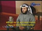 Sourate Al Mulk par al'Afasy, sous titre en Français