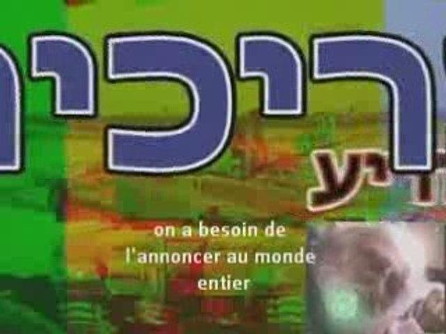 Breslev Jerusalem Roch Hachana