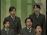 「祈りの虹」より「炎」 宮崎学園高等学校