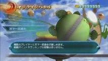 Dragon Ball Raging Blast: Trailer 3 Tokyo Games Show 2009