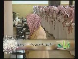 YAddosary_Naseem_video