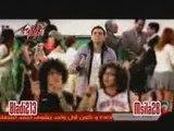 chab khalass- ntia lm5ayra fihom